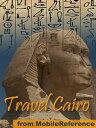 エジプト 旅行