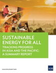 Sustainable Energy for All Status ReportTracking Progress in the Asia and the Pacific: A Summary Report【電子書籍】[ Asian Development Bank ]