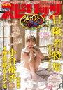 週刊ビッグコミックスピリッツ 2019年29号【デジタル版限...