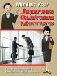 Minding Your Japanese Business Manners【電子書籍】[ 富士通エフ・オー・エム株式会社 ]