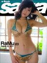 RaMu&JOY RaMu23 [sabra net e-B...