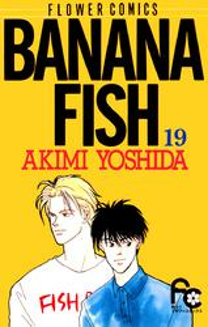 レディース, 小学館 フラワーC BANANA FISH19