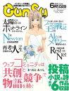 月刊群雛 (GunSu) 201...