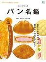 別冊Discover Japan...