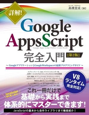 https://thumbnail.image.rakuten.co.jp/@0_mall/rakutenkobo-ebooks/cabinet/4296/2000009334296.jpg