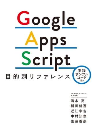 https://thumbnail.image.rakuten.co.jp/@0_mall/rakutenkobo-ebooks/cabinet/4302/2000009334302.jpg