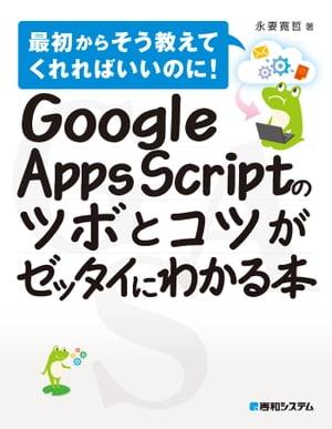 https://thumbnail.image.rakuten.co.jp/@0_mall/rakutenkobo-ebooks/cabinet/4303/2000009334303.jpg
