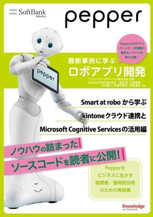 https://thumbnail.image.rakuten.co.jp/@0_mall/rakutenkobo-ebooks/cabinet/4319/2000006084319.jpg
