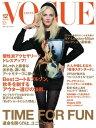 VOGUE JAPAN 2013年12月号 No.1722013年12月号 No.172【電子書籍】