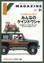 Kmagazine vol.1【...