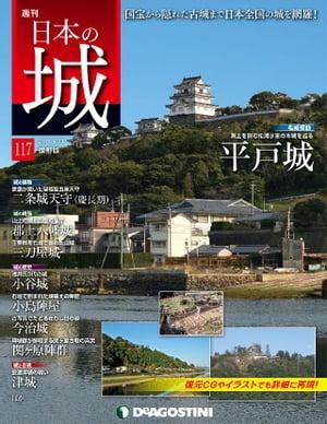 雑誌, テキスト  117