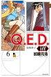 Q.E.D.iff ー証明終了ー6巻【電子書籍】[ 加藤元浩 ]