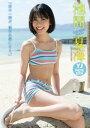 【デジタル限定 YJ PHOTO BOOK】池間夏海写真集「君の一瞬が、僕の永遠になる。」【電子書籍】[ 池間夏海 ]