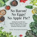 No Bacon! No Egg...