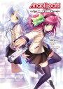 Angel Beats! -Track ZERO-【電子書籍...