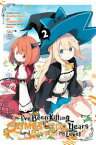 I've Been Killing Slimes for 300 Years and Maxed Out My Level, Vol. 2 (manga)【電子書籍】[ Yusuke Shiba ]