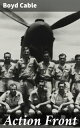 Action Front【電子書...
