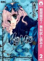 MOMO【期間限定無料】 2