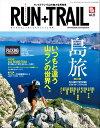 RUN+TRAIL Vol.25...