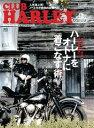 CLUB HARLEY 2012...