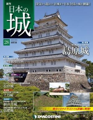 雑誌, テキスト  28
