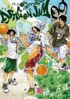 DRAGON JAM(9)【電子書籍】[ 藤井五成 ]