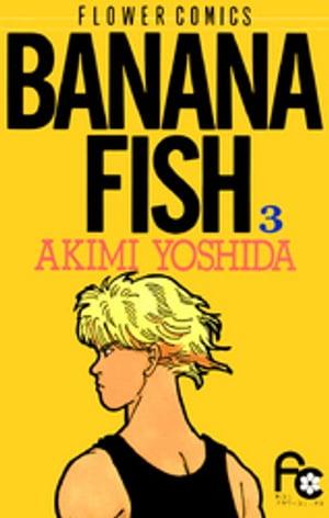 レディース, 小学館 フラワーC BANANA FISH3