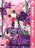 MOMO【期間限定無料】 1