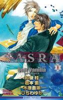 SASRA 1【イラスト入り】