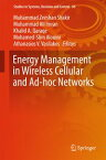 Energy Management in Wireless Cellular and Ad-hoc Networks【電子書籍】