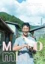 Metro min. 2020年10月号【電子書籍】