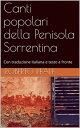 楽天Kobo電子書籍ストアで買える「Canti popolari della Penisola SorrentinaCon traduzione italiana e testo a fronte【電子書籍】[ Roberto Reale ]」の画像です。価格は238円になります。