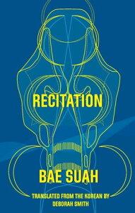 Recitation【電子書籍】[ Suah Bae ]