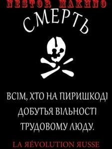 La R?volution russeM?moires d'un anarchiste ukrainien【電子書籍】[ Nestor Makhno ]