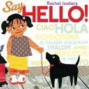 Say Hello!【電子書籍】[ Rachel Isadora ]