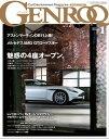 GENROQ 2017年1月号【...