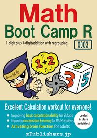 Math Boot Camp RE 0003 / 1-digit plus 1-digit addition with regrouping【電子書籍】[ zPublishers ]