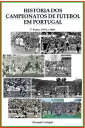 楽天Kobo電子書籍ストアで買える「Hist?ria dos Campeonatos de Futebol em Portugal, 1974 a 1980【電子書籍】[ Giusepe Giorgio ]」の画像です。価格は312円になります。