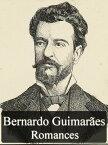 Obras Completas de Bernardo Guimar?es - Romances【電子書籍】[ Bernardo Guimar?es ]