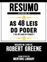 楽天Kobo電子書籍ストアで買える「Resumo Estendido De As 48 Leis Do Poder (The 48 Laws Of Power - Baseado No Livro De Robert Greene【電子書籍】[ Mentors Library ]」の画像です。価格は420円になります。