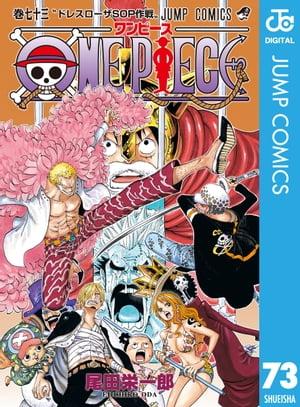 日本Yahoo代標|日本代購|日本批發-ibuy99|圖書、雜誌、漫畫|漫畫|少年|其他|ONE PIECE モノクロ版 73【電子書籍】[ 尾田栄一郎 ]