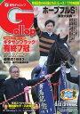 週刊Gallop 2017年12月31日号【電子書籍】
