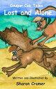 Cougar Cub Tales...