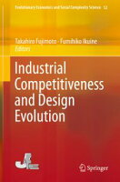 Industrial Competitiveness and Design Evolution