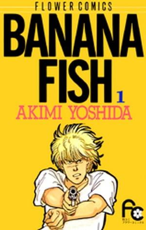 レディース, 小学館 フラワーC BANANA FISH1