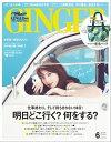 GINGER[ジンジャー] 2018年6月号【電子書籍】[ 幻冬舎 ]