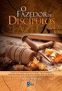 楽天Kobo電子書籍ストアで買える「O fazedor de disc?pulos Como o carpinteiro de Nazar? transformou homens insignificantes em l?deres bem-sucedidos【電子書籍】[ Danilo Figueira ]」の画像です。価格は6円になります。