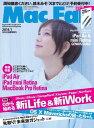 Mac Fan 2014年1月号...