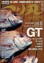 つり丸 2014年 5/1号【電...