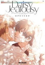 Daisy Jealousy【電子書籍】[ おげれつたなか ]